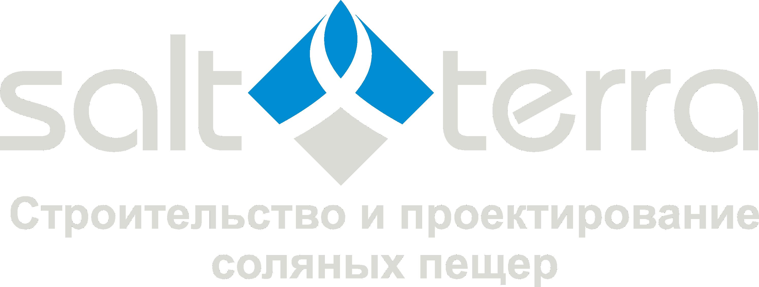 Соляная пещера (галокамера) в России, строительство соляных пещер и галокамер по всей России